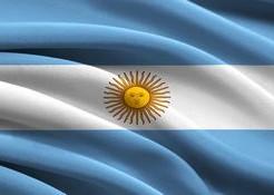 アルゼンチン大使館の求人