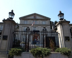 大使館商務部の求人